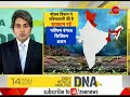 DNA special segment on dust storm in Northern India