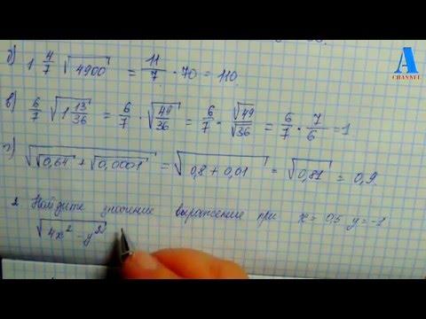 Контрольные по геометрии