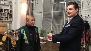 Ой, мама! Евгений Понасенков после спектакля зашел в кабинет к Роману Виктюку