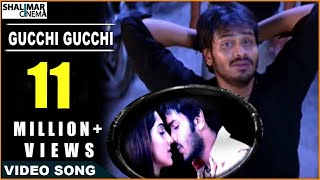 Raju Bhai Movie || Gucchi Gucchi Video Song || Manchu Manoj, Sheela || Shalimarcinema
