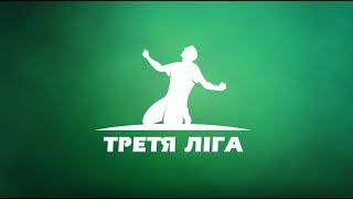 ФК Барс - Географ ЛНУ [Огляд матчу] (Третя ліга. 10 тур)