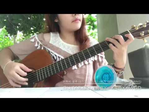 비투비-블루 (BTOB-BLUE) - 비가 내리면 (When it rains) | Guitar Cover