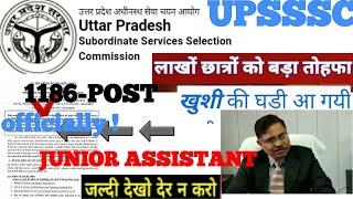 breaking-news-2019maha-khuskhabri-upsssc-new-vacancy-release-j-a-1186-post
