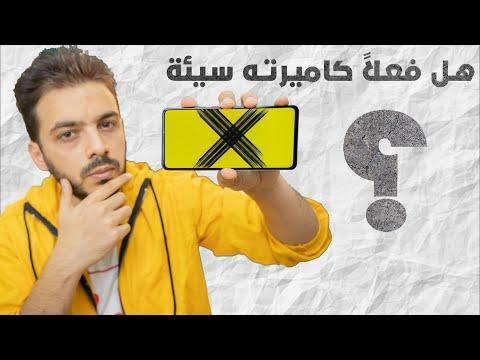 اللي محدش هيقولهولك عن Xiaomi Mi 9T ..