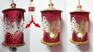 DIY-Lantern/Akash kandil from plastic bottle & glitter sheet (part-1)|DIY Christmas Decorations Idea