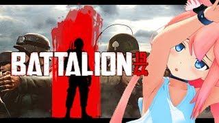 バーチャルYoutuber『猫宮ひなた』Battalion 1944をやるよ!【#3X】 thumbnail