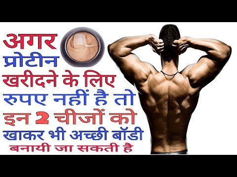 Bodybuding Diet Tips | in Hindi | How To Build Muscle Fast /Best Post workout Nutrition's