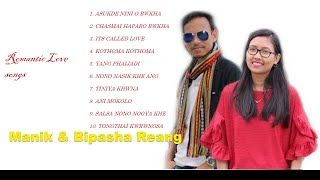 KOKBOROK ROMANTIC HIT SONG MP3 MANIK & BIPASHA