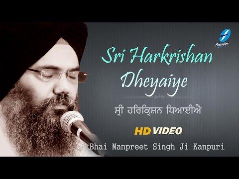 Sri Harkrishan Dheyaiye - Bhai Manpreet Singh Ji Kanpuri - New Shabad kirtan Gurbani - HD Video