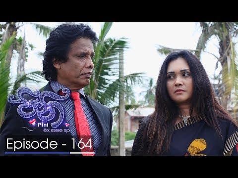 Pini | Episode 164 - (2018-04-06) | ITN