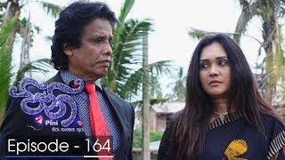 Pini | Episode 164 - (2018-04-06) | ITN Thumbnail