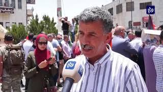فلسطين.. مسيرة رفضا لضم أراض لسيادة الاحتلال | 08-06-2020