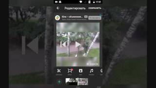 Редактор видео и фото на Андроид