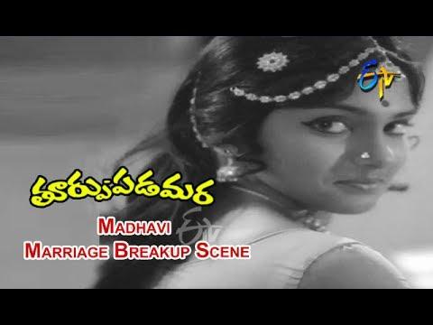 Thoorpu Padamara Telugu Movie   Madhavi Marriage Breakup Scene   Narasimha Raju   ETV Cinema