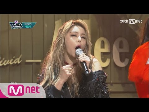 Ailee(에일리) - 'Mind Your Own Business(너나 잘해)' M COUNTDOWN 151001 EP.445
