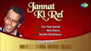 Sajda Aesa Hota Hain | Ghazal Song | Yusuf Azad Qawwal