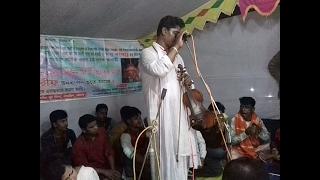bangla baul song 2017 baul vab bicched gaan,,