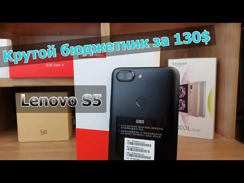 Lenovo снова на коне? | Знакомство с Lenovo S5 (K520) 4/64 Gb