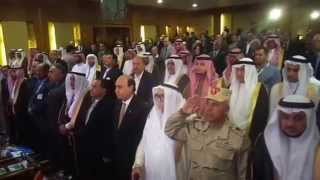 Sheikh Saleh Kamel and a delegation of Saudi businessmen on a visit to the Suez Canal
