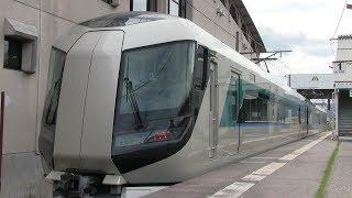 遠路遥々、会津田島駅に東武特急「リバティ会津」到着
