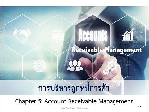 ch5 account receivable management