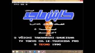 Download Game Nes Captain Tsubasa 2 (nes) Nankatsu Vs Toho ...