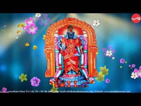 Mullaivanam - Sri Garbarakshambigai - Sudha Ragunathan (Full Verson)