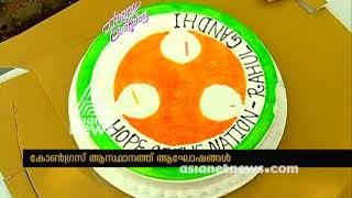 Rahul Gandhi turns 48 : രാഹുല് ഗാന്ധിക്ക് ഇന്ന് 48 ആം പിറന്നാള്