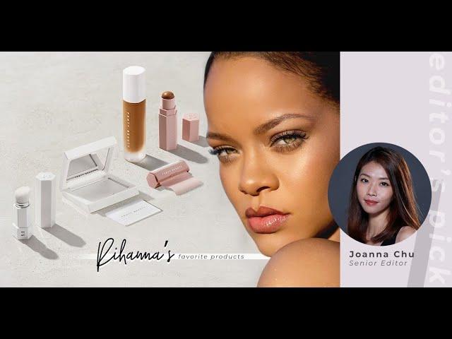 Fenty Beauty 登陸香港!編輯推介Rihanna 常用的9件美妝法寶