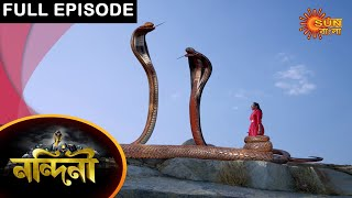 Nandini - Episode 501 | 04 April 2021 | Sun Bangla TV Serial | Bengali Serial