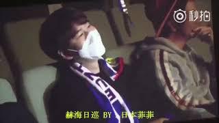 Download Video Kyuhyun menonton konser Donghae & Eunhyuk disela liburan wajib militer MP3 3GP MP4