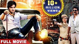 Chintu Pandey की सबसे खतरनाक फिल्म   देख के डर जायेंगे   Bhojpuri Movie