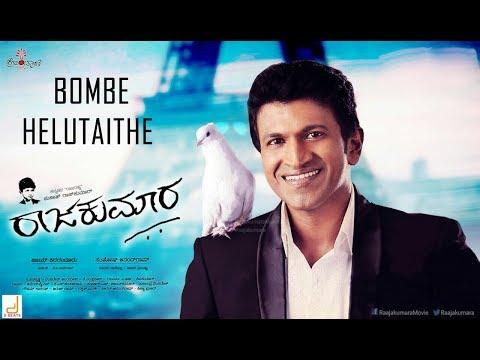 Bombe Helutaithe | Kannada Video Song HD | Raajakumara | Puneeth Rajkumar | V. Harikrishna