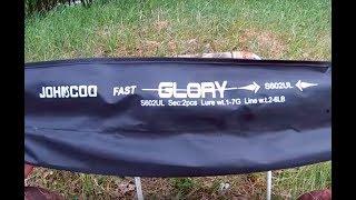 Спиннинг JohnCoo - Glory S602UL. Обзор на рыбалке. Микроджиг и воблеры.