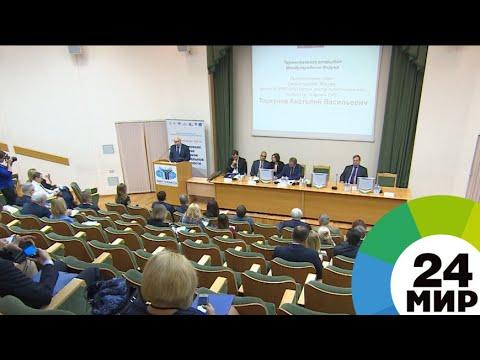 Эксперты ЕАЭС обсудили будущее передовых технологий - МИР 24