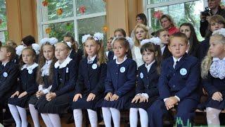 День знаний в Школе №1 г. Кингисеппа