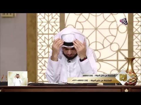 شاهد المتصل المغربي الذي وقع في مصيبة عظيمة اليوم الشيخ د.وسيم يوسف