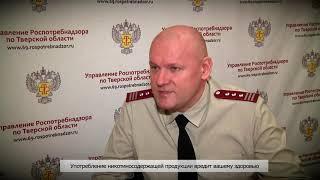 Роспотребнадзор России проверил 50 тысяч объектов где делают и продают снюс