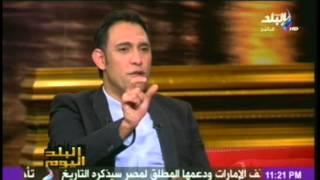 لقاء رولا خرسا مع الملحن عمرو مصطفى فى البلد اليوم 8-2-2014