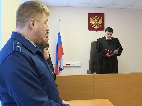 В Мантурове вынесли приговор по громкому делу об убийстве 15-летней девочки