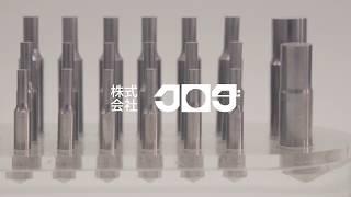 機械工具・アイディア製品 株式会社クロダ 葛飾区 thumbnail