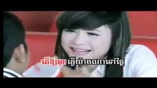 បែករហូត ភ្លេងសុទ្ធ-Baek Rohot sing karaoke