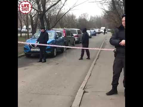 Женщина выпрыгнула из окна с детьми в Москве. На видео попало место, где произошла трагедия