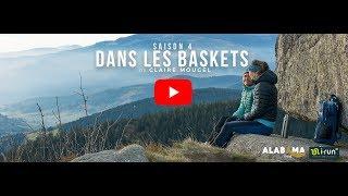 E-Motion Trail saison 4 : Dans les baskets de Claire Mougel