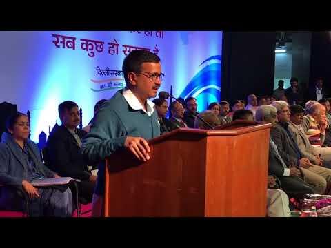 Delhi CM Arvind Kejriwal Addresses on 3 Years Of AAPGovernance