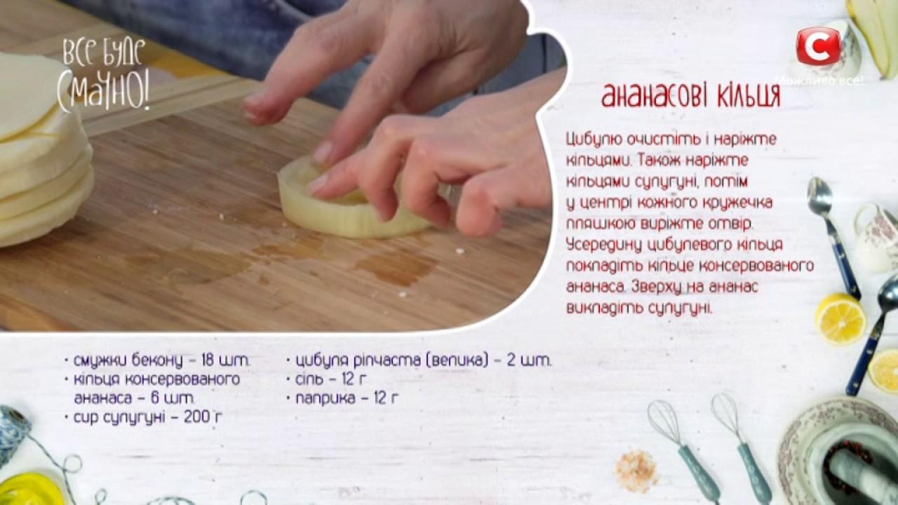 шукрут рецепт с фото