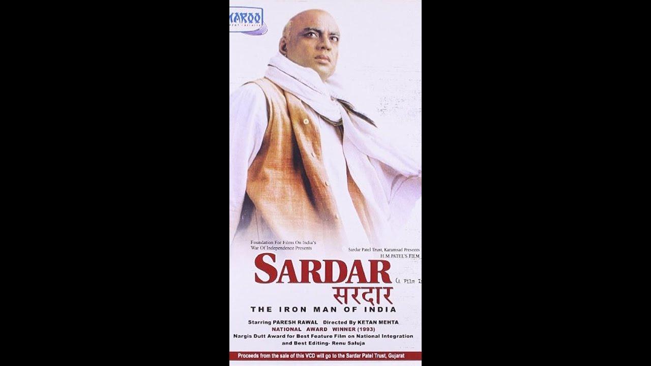Download Sardar (1993) Hindi Film (HD) | Full Movie | Paresh Rawal
