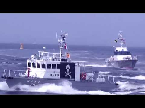 Japan Coast Guard  Vessels