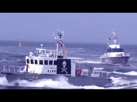 Japan Coast Guard  Vessels