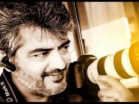 Happy Birthday Thala Gana Song by Gana Saran